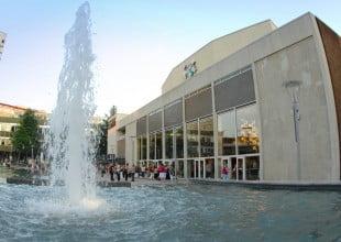 Belgrade Theatre landscape