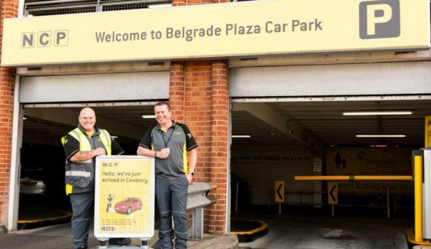 belgrade_plaza_park